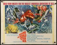 7k018 AROUND THE WORLD UNDER THE SEA 1/2sh '66 Lloyd Bridges, great scuba diving fantasy art!