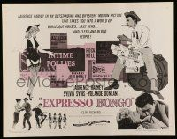 7k088 EXPRESSO BONGO 1/2sh '60 Laurence Harvey, Sylvia Syms, Val Guest, English beatniks!