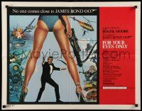 7k097 FOR YOUR EYES ONLY int'l 1/2sh '81 no one comes close to Roger Moore as James Bond 007!
