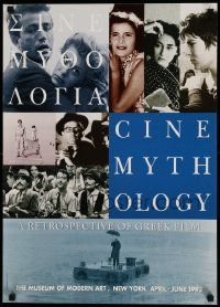 7w060 CINEMYTHOLOGY 19x27 museum/art exhibition '93 different scenes from Greek films!
