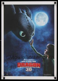 7w053 HOW TO TRAIN YOUR DRAGON 18x25 art print '10 DeBlois & Sanders CGI animation, 2304/2680!