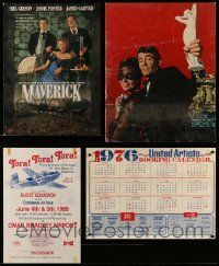 8a035 LOT OF 4 SPECIAL POSTERS '70s-90s great movie images + United Artists calendar!