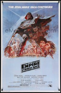8c617 EMPIRE STRIKES BACK 27x40 German commercial poster '93 classic art by Tom Jung, Zigzag!