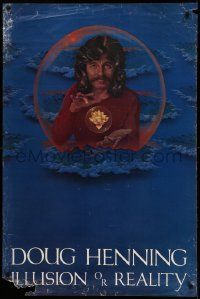 8c364 DOUG HENNING 30x45 magic poster '60s great different artwork of the magician with lotus!