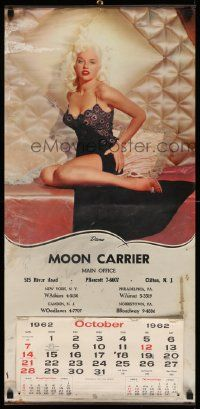 8c156 DIANA DORS 16x33 calendar '57 the sexy English blonde sitting in skimpy dress!