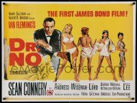 8c731 DR. NO REPRO 27x36 English special '80s Sean Connery is James Bond 007!