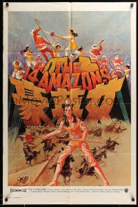 8g003 14 AMAZONS int'l 1sh '73 Shi Si Nu Ying Hao, completely different martial arts artwork!