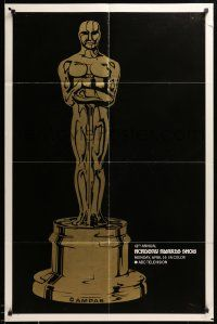 8g012 41ST ANNUAL ACADEMY AWARDS 1sh '69 cool artwork of Oscar statuette!