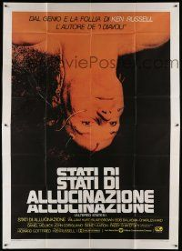 8j009 ALTERED STATES Italian 2p '81 William Hurt, Paddy Chayefsky, Ken Russell, sci-fi horror!