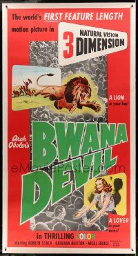 9g019 BWANA DEVIL linen 3D 3sh '53 world's first feature-length motion picture in Natural Vision!