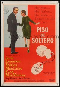9g061 APARTMENT linen Argentinean '60 Billy Wilder, art of Jack Lemmon & Shirley MacLaine!