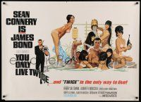 9g341 YOU ONLY LIVE TWICE British quad '67 McGinnis art of Connery as Bond bathing with sexy girls!