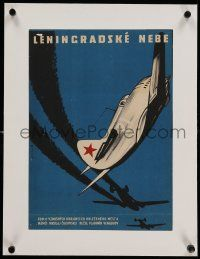 9g093 BALTIYSKOE NEBO 1 SERIYA linen Czech 12x16 '61 Foll art of WWII planes in Battle of Leningrad!