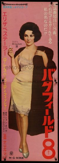 9g354 BUTTERFIELD 8 Japanese 2p '60 best full-length image of sexy callgirl Elizabeth Taylor, rare!