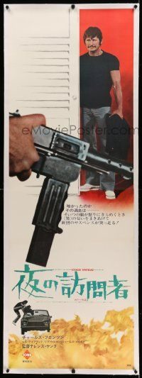 9g132 COLD SWEAT linen Japanese 2p '71 Charles Bronson, De la part des copains, different gun image!