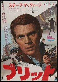 9g362 BULLITT awards Japanese '68 huge c/u of Steve McQueen & scenes + his Ford Mustang shown!