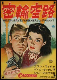 9g363 CALCUTTA Japanese '49 wonderful c/u of Alan Ladd with gun & sexy Gail Russell, ultra rare!