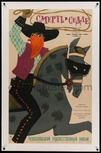 9g066 DEATH IN THE SADDLE linen Russian 25x40 '60 Smrt v sedle, Kheifits cowboy & masked horse art!