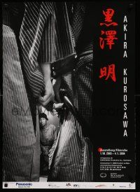 9k308 AKIRA KUROSAWA EXPOSITION 23x33 German museum/art exhibition'03 director between samurai robes