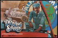 9k421 ALFA ROMEO 23x35 advertising poster '85 artwork of mechanic, The Driving Spirit!