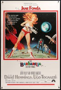 9k698 BARBARELLA 27x40 REPRO poster '80s sexiest art of Jane Fonda by Robert McGinnis, Roger Vadim!