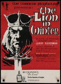 9k063 LION IN WINTER 18x25 Venezuelan stage poster '70s Larry Fleischman, different!