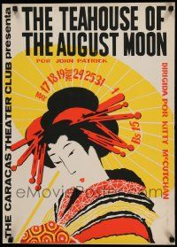 9k069 TEAHOUSE OF THE AUGUST MOON 20x28 Venezuelan stage poster '60s different art of geisha!