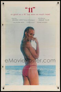9p007 '11' 1sh '80 sex parody, sexy Brooke West, as good as Bo Derek but does so much more!