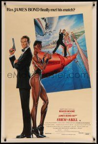 9t032 VIEW TO A KILL Aust 1sh '85 art of Roger Moore, Grace Jones & Tanya Roberts by Goozee!