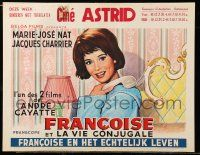 9t471 ANATOMY OF A MARRIAGE: MY DAYS WITH FRANCOISE Belgian '63 Andre Cayatte, Vanni Tealdi art!