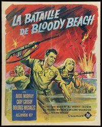 9t747 BATTLE AT BLOODY BEACH French 18x22 '61 Audie Murphy, Boris Grinsson!