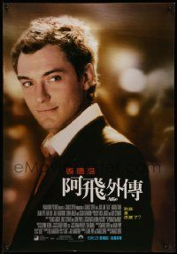 9t005 ALFIE Hong Kong '04 great close up of handsome playboy Jude Law, who has many women