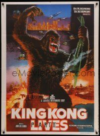 9t024 KING KONG LIVES Indian '86 great artwork of huge unhappy ape attacked by army!