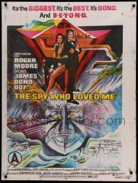 9t027 SPY WHO LOVED ME advance Indian '77 different art of Roger Moore as James Bond & Barbara Bach