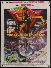 9t026 SPY WHO LOVED ME Indian '77 different art of Roger Moore as James Bond & Barbara Bach!