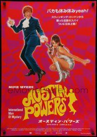 9t877 AUSTIN POWERS: INT'L MAN OF MYSTERY Japanese '98 spy Mike Myers & sexy fembots!