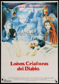 9t020 COMPANY OF WOLVES Mexican poster '86 Neil Jordan, wild completely different werewolf art!