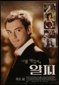 9t010 ALFIE South Korean '04 great close up of handsome playboy Jude Law, who has many women