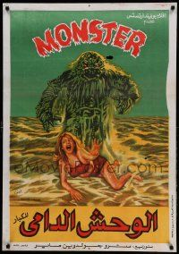 1f032 HUMANOIDS FROM THE DEEP Egyptian poster '80 different art of monster & sexy girl on beach!