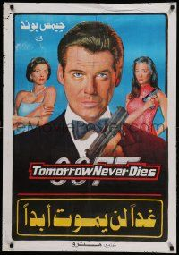 1f033 TOMORROW NEVER DIES Egyptian poster '97 Pierce Brosnan as Bond, Yeoh, Hatcher, different!
