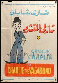 1f034 VAGABOND Egyptian poster '70s great art of classic Charlie Chaplin w/cane!