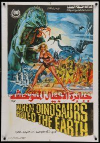 1f036 WHEN DINOSAURS RULED THE EARTH Egyptian poster '71 Hammer, different art of cavewoman Vetri!