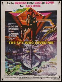1f015 SPY WHO LOVED ME Indian '77 different art of Roger Moore as James Bond & Barbara Bach!