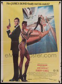 1f016 VIEW TO A KILL Indian '85 art of Roger Moore as James Bond & Grace Jones by Daniel Goozee!