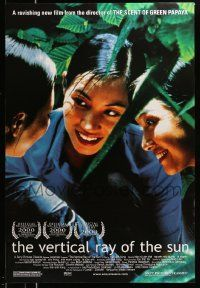 1g092 VERTICAL RAY OF THE SUN 1sh '01 Anh Hung Tran's Mua he chieu thang dung