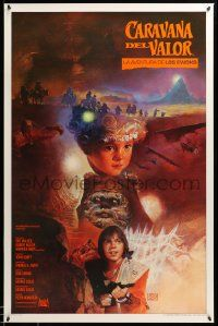 1g013 CARAVAN OF COURAGE Spanish/US style A export 1sh '84 An Ewok Adventure, Star Wars, Sano!