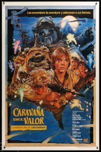1g014 CARAVAN OF COURAGE Spanish/US style B export 1sh '84 An Ewok Adventure, Star Wars, Struzan!