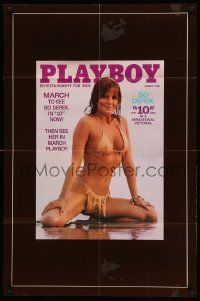 1j012 '10' 1sh '79 Blake Edwards, Dudley Moore, image of sexy Bo Derek on the beach for Playboy!