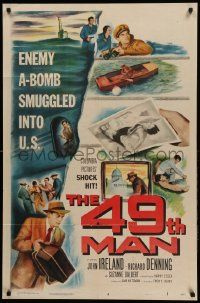 1j017 49th MAN 1sh '53 enemy atomic bomb smuggled into the U.S., stone litho!