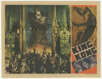 1y002 KING KONG LC R38 great special effects image of him by huge doors on Skull Island, rare!